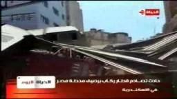 حادث تصادم قطار ركاب في الاسكندرية