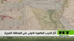 آثار الحرب العالمية الأولى على المنطقة العربية