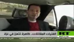 الفتيات المقاتلات.. ظاهرة تتعزز في غزة ليعلم الصهاينة  اصرار المقاومة على الصمود