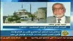 المرشد العام -النظام المصرى ينفذ اجندة صهيو امريكية لتدمير الشعب المصرى