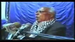 كلمة فاروق العشرى فى مؤتمر فلسطين