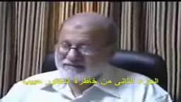 خواطر  رمضانية  للدكتور  محمد حبيب النائب الاول للمرشد  العام