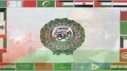 حقيقة القمم العربية ضياع للوقت والمال