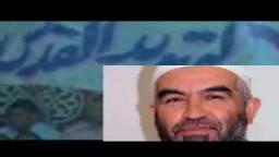 الشيخ رائد صلاح فى إتصال هاتفى بمؤتمر لا لتهويد القدس بمدينة طنطا