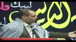 قول يا عم الشيخ أمين