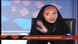 قضية وحوار مع الفنانة المصرية حنان ترك الجزء 2