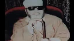 رسالة من الشيخ كشك لجميع المسلمين سنة وشيعة وسلفيين