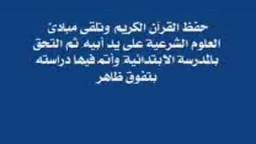 الشيخ مصطفى السباعى ....أول مراقب عام للأخوان المسلمين فى سوريا
