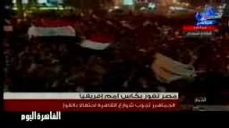 اغنية جامده جدا لحسين الجاسمى بمناسبة فوز مصر بكاس افريقيا 2008