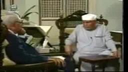 حديث تليفزيونى مع الشيخ الشعراوى