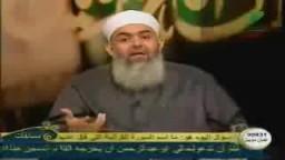 الشيخ حازم صلاح ابو اسماعيل....ابواب البشرى