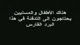 """الاخوان المسلمين\""""لا حصار غزه\"""""""