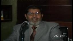لقاء خاص مع الدكتور محمد مرسى عضو مكتب الارشاد بجماعة الاخوان ..وحديث هام عن/الصفقة المزعومة واحداث الساعة/....حصريا