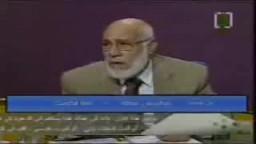 الدكتور زغلول النجار يتحدث عن ظلم حكام المسلمين