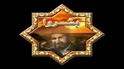 يا شهيد..../فى رثاء الامام حسن البنا