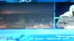 الشيخ عوض القرني في مناصرة غزة