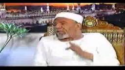 الشيخ محمد متولي الشعراوي- من وصايا الرسول صلى الله عليه وسلم