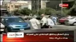 رجل أعمال مصري يطلق الرصاص على أسرته