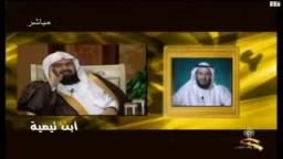 الشيخ مشاري العفاسي والشيخ عبد الرحمن السديس