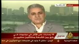 صيادون مصريون يفرون من القراصنة الصوماليين ويأسرون 4 منهم
