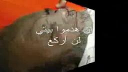 - -أبو دجانة - لن أركع . . . قادة حماس . . . اسماعيل هنية . . .محمود الزهار . . . عزيز دويك . . . خالد مشعل-