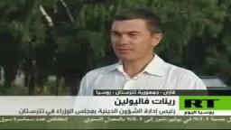 مهرجان الشباب المسلم في قازان يعكس الإسلام المعتدل