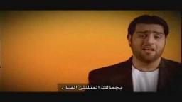 الحجاب - أحمد الهاجرى