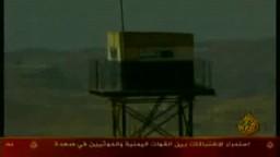 جنود صهاينة  يطلقون النار على جندى مصرى على الحدود.''''وسط سكون تام ..ولا تعليق