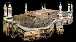 رمضان جانا_ عبد المطلب