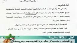 انجازات النائب جمال شحاتة عضو مجلس  الشعب من الاخوان المسلمين...رائع جدا