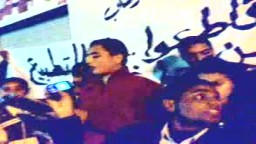 مظاهرة اطفال  للتنديد بالحصار الصهيونى على غزة ....