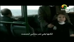 Forgave ME - أحمد بوخاطر