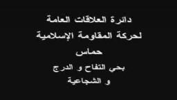 الشهيد الاستاذ الدكتور /حسين ابو عجوة اغتيل على يد عملاء  وخونة فتح