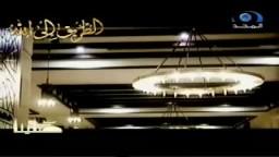 قم للصلاة - خالد البوعلي