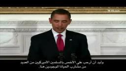 أوباما يستضيف إفطارا رمضانيا في البيت الأبيض