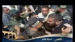لالتهويد القدس .... بالفيديو حلقة نقاشية تشرح قضية التهويد (الجزء الاول )