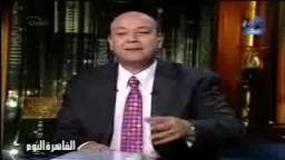 عمرو أديب و عزت أبو عوف و الزبالة في الشارع