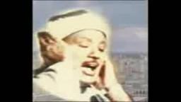 عبد الباسط مقطع أكثر من رائع
