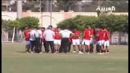استعداد المنتخب المصري للقاء رواندا