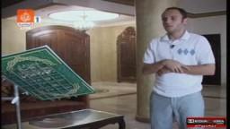 لقاء مع نجم الأهلي أسامة حسني و قراءة القراْن