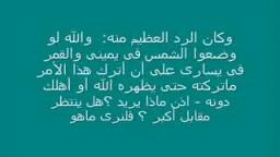 """لماذا يؤمن المسلمون \""""بمحمد\""""ويحبونه؟؟؟"""