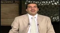 الاستاذ الداعية عمرو خالد قصص القرآن 2 - 15 ________ Quran Stories 2 - 15