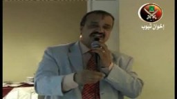 كلمة الدكتور ...محمد البلتاجى عضو مجلس الشعب فى الكتلة البرلمانية للاخوان/فى حفل افطار الاخوان السنوى