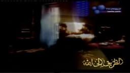مع الحبيب إنشاد مشاري راشد العفاسي