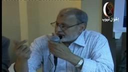 كلمة الدكتور ..محمد حبيب  نائب المرشد العام للاخوان /فى حفل الافطار السنوى لجماعة الاخوان المسلمين