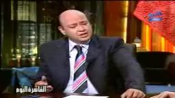 عمرو اديب و تعليقه الكوميدى على هبوط ارض باب الشعرية