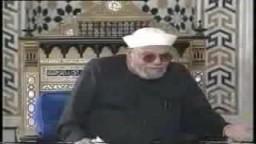 خواطر الشيخ الشعراوي في سورة الرحمن -الجزء الثامن