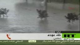 أكثر من 30 قتيلا وعشرات المفقودين فى فيضانات تركيا