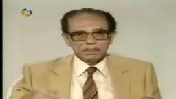 الدكتور مصطفى محمود وحلقات العلم والايمان