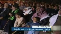 مستقبل الإخوان المسلمين في الأردن
